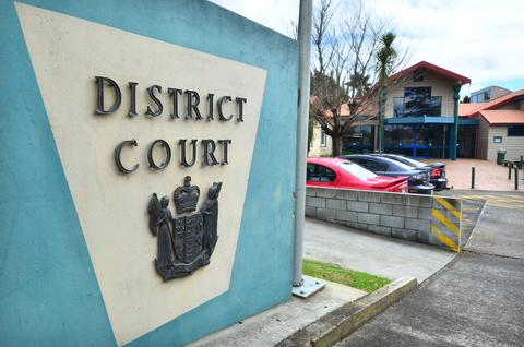 District Court sign
